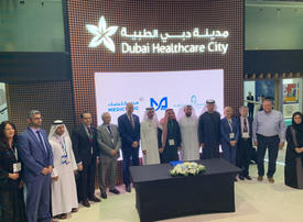 UAE launches Genome Centre to address 'serious gap' in healthcare