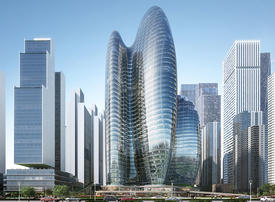 In pictures: OPPO headquarters in Shenzhen, designed by Zaha Hadid Architects