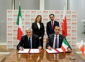 Italian Trade Agency signs deal for closer ties with Bahrain