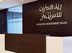 Emirates Investment Bank hires ex-Al Rajhi Capital boss as new CEO