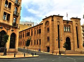 EU wants 'credible' Lebanon govt before more blast aid