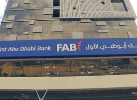 First Abu Dhabi turns to sterling in return to bond market