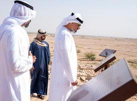 In pictures: UAE's new tourist attraction Jebel Hafit Desert Park in Al Ain
