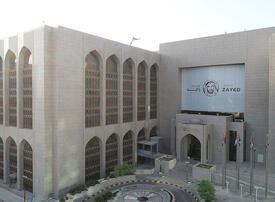 UAE banks draw down $12bn in interest-free loans