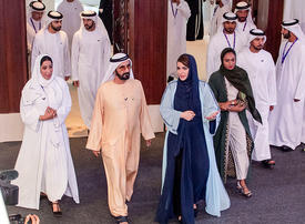 In pictures: Global Women's Forum Dubai 2020