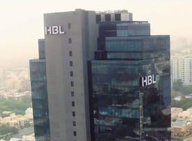 UAE Central Bank said to be investigating Pakistan's Habib Bank