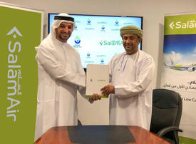 Salamair adds payment options with ONEIC