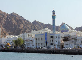 Oman weighs seeking financial aid from Gulf countries