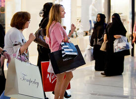 In pictures: Dubai rated as one of top 10 cities for luxury shopping for 2020