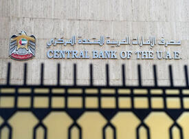 UAE's gross banking assets hit record $810bn high in February
