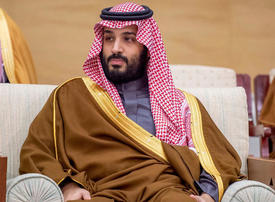 US Treasury Secretary said to meet with Mohammed bin Salman