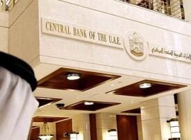 UAE GDP grew 2.9% in 2019, says Central Bank