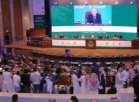 Riyadh set to host summit on global humanitarian efforts