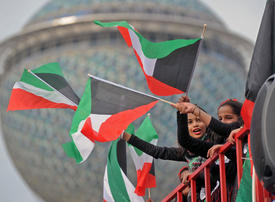 In pictures: Kuwait celebrates 59th National Day