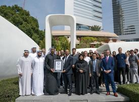 Dubai earns Guinness world record for 3D printed office