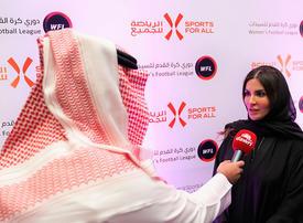 Saudi Arabia launches women's football league