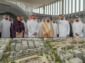 Sharjah ruler launches first phase of mega project Aljada