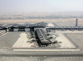 Oman reveals plan to build Muscat Airport City in major aviation push