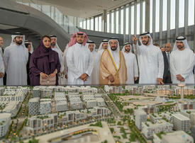 In pictures: Sharjah ruler inaugurates Zaha Hadid Architects-designed Madar complex at Aljada
