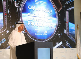 Coronavirus unlikely to impact timeline of UAE astronaut programme, official says