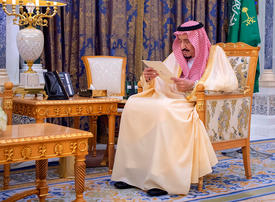 Saudi King Salman attends swearing-in ceremony of two new ambassadors
