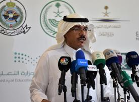 Saudi cordons off Qatif region in bid to contain coronavirus spread