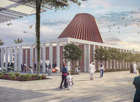 Ireland looks to 'inspire' with its Expo 2020 Dubai pavilion
