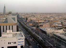 Saudi Arabia closes malls, parks, suspends government work