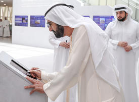 In pictures: Sheikh Mohammed inaugurates DEWA's R&D Centre