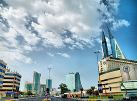 Coronavirus: Bahrain orders all bank notes to be disinfected