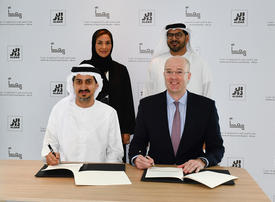Aldar to invest AED2m in social impact bond with Abu Dhabi's Ma'an