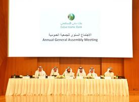 Dubai Islamic Bank approves foreign ownership limit increase