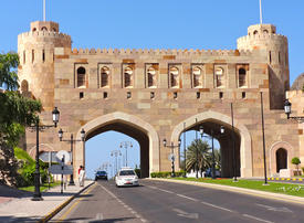 Oman to ease curfew and internal travel restrictions