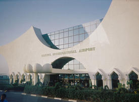Saudi fund inks loan deal for Gambia airport project
