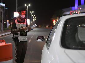 Saudi Arabia partially lifts restrictions, keeps Makkah curfew