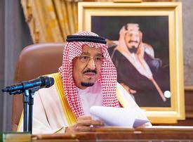 Saudi Arabia's King Salman admitted to hospital for medical tests