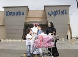 Saudi grocer BinDawood Holding to push ahead with IPO in Riyadh