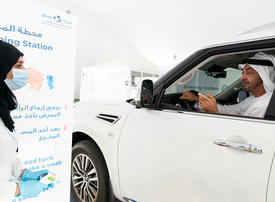 In pictures: Abu Dhabi Crown Prince visits UAE's first drive-thru mobile Covid-19 test centre