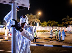 Dubai lockdown: Everything you need to know