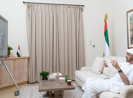 In pictures: Abu Dhabi Crown Prince holds government meeting via video conference