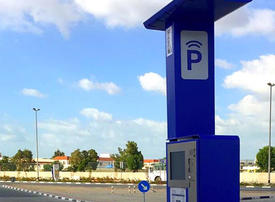 Dubai's RTA waives parking fees for 2 weeks amid Covid-19 outbreak