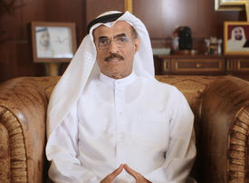 Video: UAE ports to sound 'Horns of Hope' in support of workers