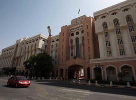Fitch joins chorus of alarm over Oman's deficit, funding risks