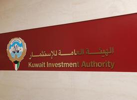 Kuwait's wealth fund on standby as oil price, virus hit finances