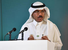 Saudi Arabia announces 327 new cases of coronavirus