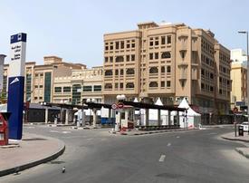 Dubai Police install sterilisation gate in Naif area