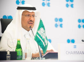 'Unbelievable' OPEC+ deal to bring stability to oil markets, says Saudi minister