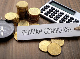 Is this stock halal? Islamic finance charts high-tech future