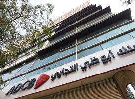 NMC Health: ADCB files criminal case against healthcare firm in Abu Dhabi