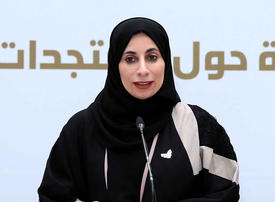 Covid-19: UAE reports 549 new coronavirus cases, nine deaths